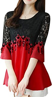 SansoiSan Women's Casual Crew Neck Plus Size Tops Lace Shirt Chiffon Blouse(S-5XL)