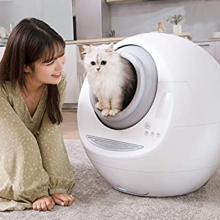 KUVV Beautiful Automatic Intelligent Cat Litter Box, Fully Enclosed Automatic Cat Toilet, Automatic Odor Removal Anti-Splash Low Noise PP Resin, Easy to Clean Litter Box,White
