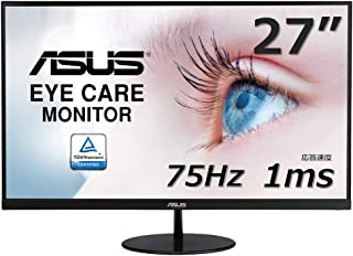 ASUS VL278H 27-inch Eye Care Monitor, 1ms, 75Hz, Adaptive-Sync/FreeSync, Frameless, Slim, Wall Mountable, Flicker Free, Bl...