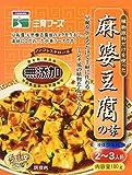 三育フーズ 麻婆豆腐の素 180g