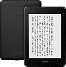 Kindle Paperwhite 防水機能搭載 wifi 32GB ブラック 広告つき 電子書籍リーダー