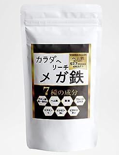 【 満足度ナンバー1 】 超濃縮 鉄分 サプリメント 【 メガ鉄 】ヘム鉄 ビタミンC B6 B12 葉酸 プルーンエキス 配合/国内製造品