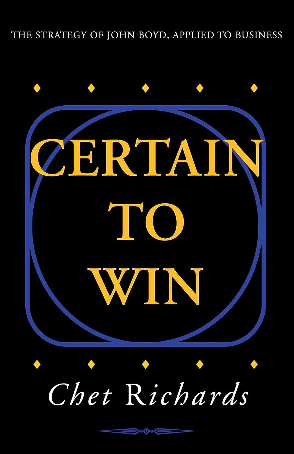 愛国的なショッピングセンターあいにくCertain To Win: The Strategy Of John Boyd, Applied To Business