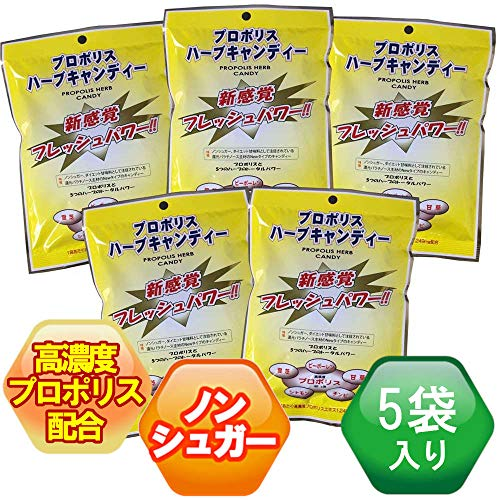 プロポリス のど飴 ブラジル産 プロポリスハーブキャンディー プロポリス高濃度配合 30包入り (ハーブキャンディー5袋)
