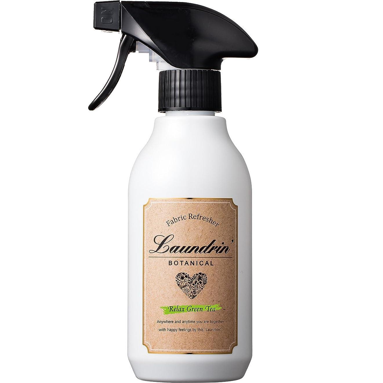 香水廊下処方するランドリン ボタニカル ファブリックミスト リラックスグリーンティーの香り 300ml