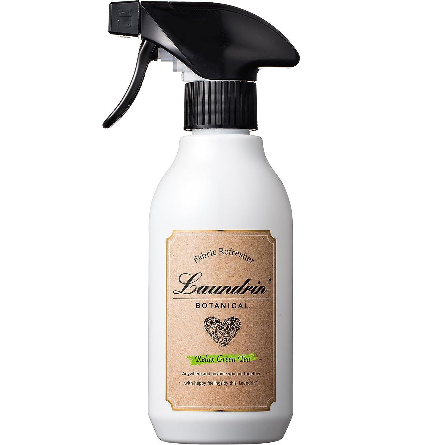 とらえどころのないパーフェルビッド傷つけるランドリン ボタニカル ファブリックミスト リラックスグリーンティーの香り 300ml