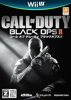コール オブ デューティ ブラックオプスII (吹き替え版)【CEROレーティング「Z」】 - Wii U