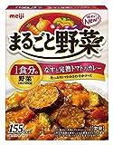 明治 まるごと野菜 なすと完熟トマトのカレー 180g ×5個