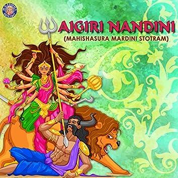 Aigiri Nandini (Mahishasura Mardini Stotram)