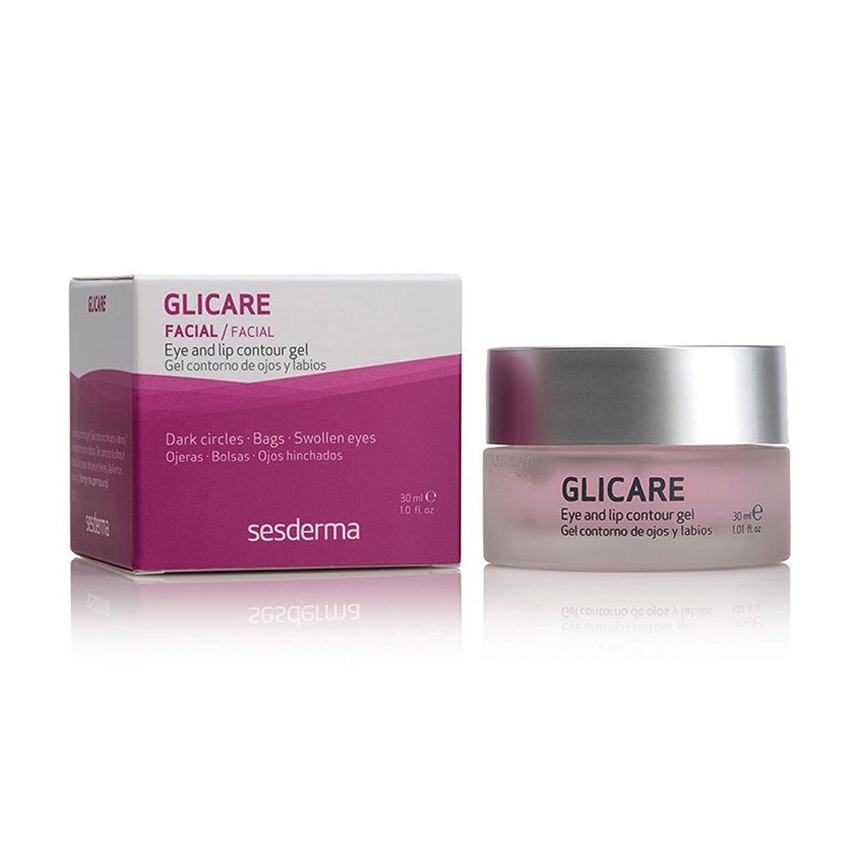 再生可能境界豊かにするSesderma Glicare Eye And Lip Contour Gel 30ml [並行輸入品]