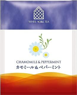 三井農林 ホワイトノーブル紅茶 ( アルミ・ティーバッグ ) カモミール 1.5g×50個