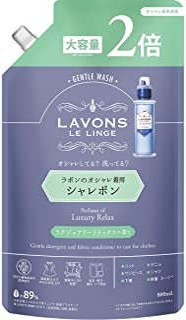 ラボン シャレボン オシャレ着洗剤 ラグジュアリーリラックス 詰め替え 2回分 800ml