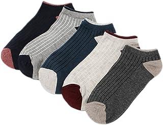 75626de39 Kanggest.5 Pares Calcetines Cortos Calcetines de Tobilleros Barco Casual  para Hombre Mujer Algodón Rico