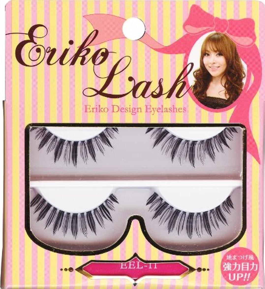 舌途方もないワークショップBEAUTY NAILER エリコラッシュ Eriko Design Eyelashes EEL-11