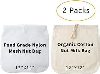 2 Pack Nut Milk Bags   Commercial Grade Big 12