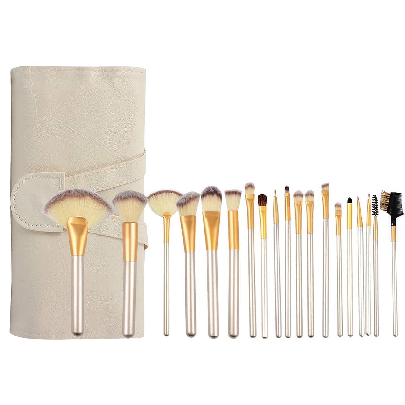 教えつなぐ特異なKaarii メイクブラシ 18本 人気 メイクブラシセット 専門化粧筆 化粧ポーチ フェイスブラシ 柔らかい 高級繊維毛 専用ポーチ付き コスメブラシ (18本 メークブラシ)