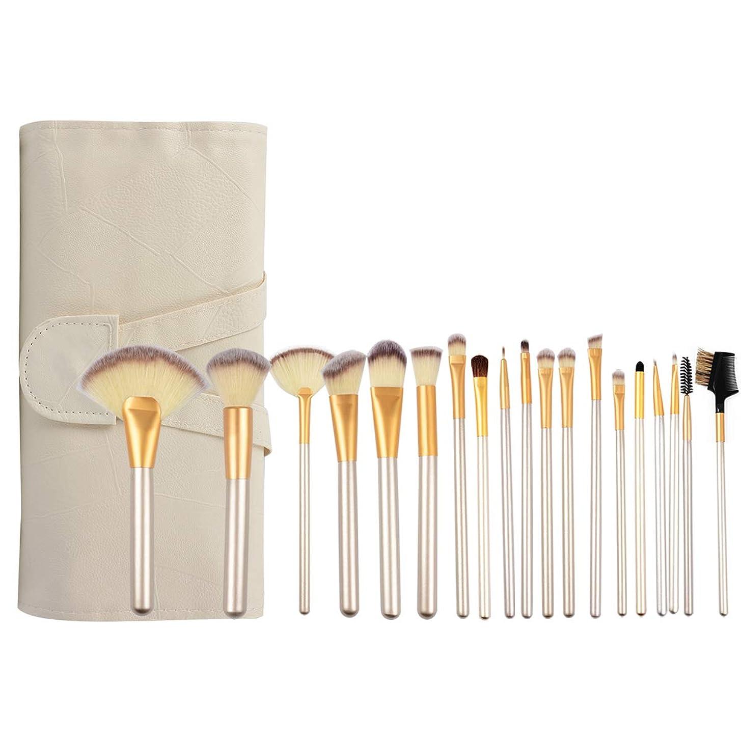 塗抹さまようお風呂Kaarii メイクブラシ 18本 人気 メイクブラシセット 専門化粧筆 化粧ポーチ フェイスブラシ 柔らかい 高級繊維毛 専用ポーチ付き コスメブラシ (18本 メークブラシ)