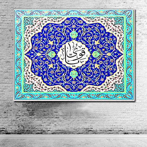 KWzEQ Islamic floral decoration, Islamic calligraphy canvas, mural, home decoration, living room 80X120cmFrameless painting