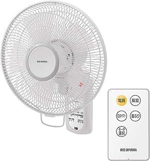 アイリスオーヤマ 扇風機 壁掛け 首振り 風量3段階 リモコン付 マイコン式 2019年モデル WFC-306