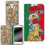 WHITENUTS うまい棒 REGZA PHONE T-01D ケース 手帳型 両面プリント手帳 ピザ味 (ub-004) TC-C1159865_M