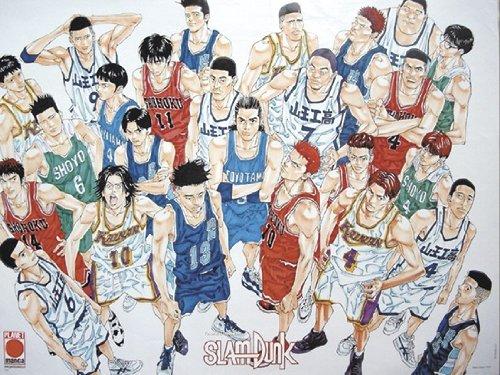 Up Close Poster Manga Slam Dunk (88cm x 64cm) + Un Joli Emballage Cadeau