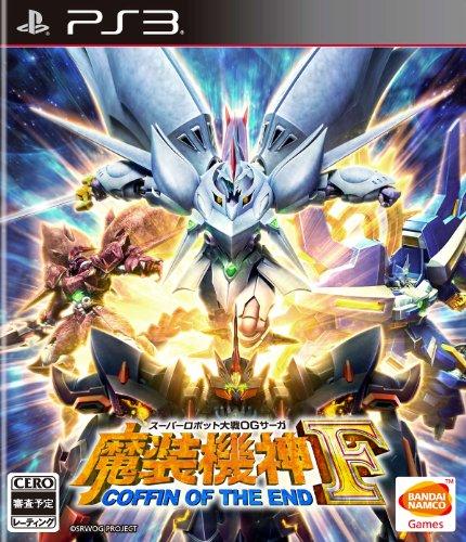 Super Robot Taisen OG Saga: Masou Kishin F Coffin of The End - édition limitée [PS3][Importación Japonesa]