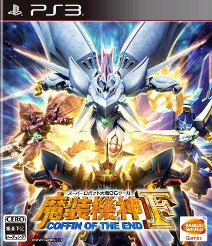 Super Robot Taisen OG Saga: Masou Kishin F Coffin of The End - édition limitée [PS3]Super Robot...