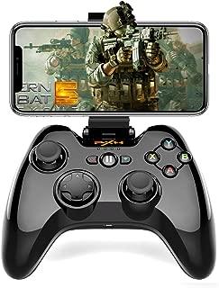 iPhone コントローラー 無線 iOS ゲームパッド 専属アプリ スマホ コントローラー ワイヤレス iPhone/iPad/iPod最新バーション対応