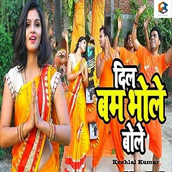 Dil Bam Bhole Bole
