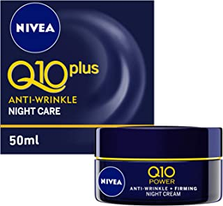 Nivea Q10 Power Anti-Wrinkle + Firming Night Cream 50ml