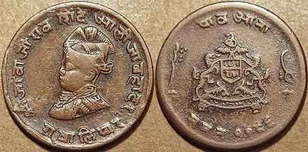 Princely State Gwalior Anna @ arunrajsofia