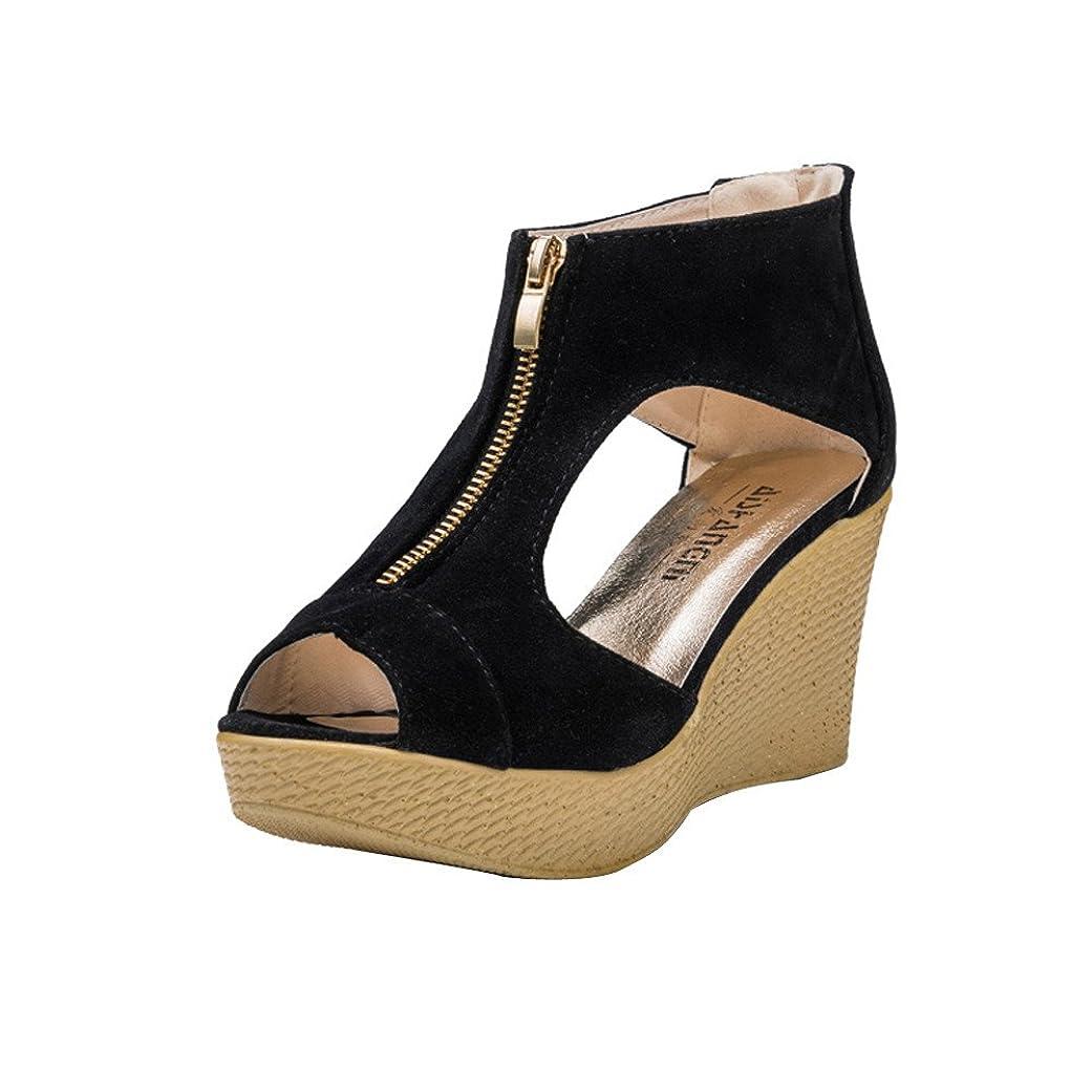 溢れんばかりの賞下に向けますオープントゥ ウエッジサンダル Foreted アンクルストラップ 厚底靴 プラットフォーム ストーム フィット 太ベルト 美脚 おしゃれ 夏 フォーマル 歩きやすい