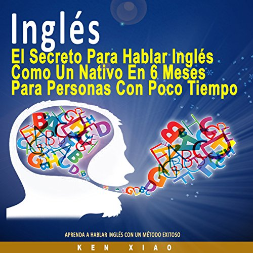 Inglés [English] audiobook cover art