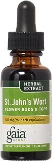 Gaia Herbs, St Johns Wort, 1 Fl Oz