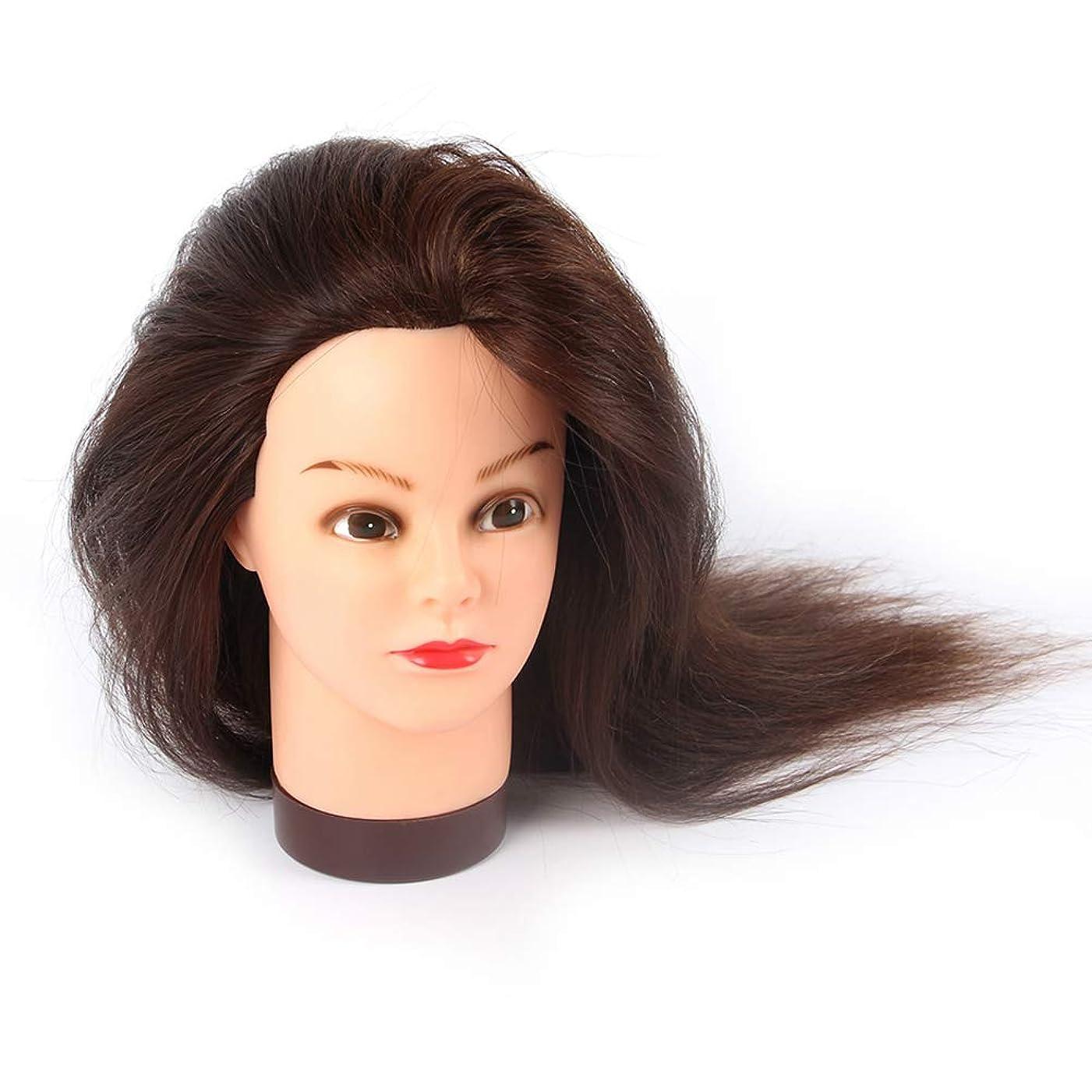 変装同盟キャプチャー花嫁メイクモデリング教育ヘッド本物の人物ヘアダミーヘッドモデル理髪店学習パーマ髪染めモデルヘッド
