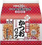 ヤマキ 徳一番 かつおパック 2.5g×20�