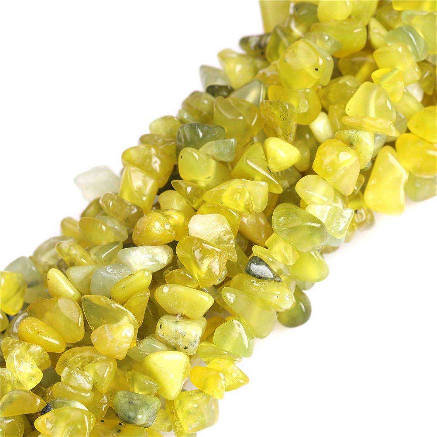 JOE FOREMAN 7-8mm Lemon Semi Precious Gemstone Chips Loose Beads for Jewelry Making DIY Handmade Craft Supplies 34