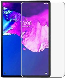 Jieni Gehard glas voor Amazon Fire HD 8 Plus 2020 (8,0 inch), [1 stuk] displaybeschermfolie van gehard glas – zonder lucht...