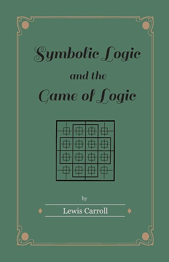 道アームストロング講義Symbolic Logic and the Game of Logic