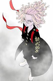 "Notebook: Tokyo Manji Gang Leader Sano Manjiro ""Mikey"" Journal for Writing | Tokyo Revengers Notebook for Anime Lovers | 1..."