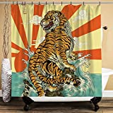 Spanker Space Blue Red Artistic Ukiyoe Design Japanese Fierce Tiger Roaring on a Rock Fabric Men Cool Shower Curtain 71x71 inches with Hooks for Bathroom Set Accessories No Liner Needed