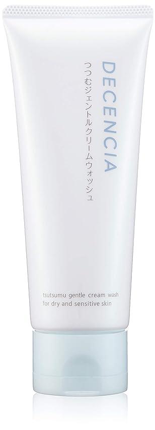 スイス人委任魅力的DECENCIA(ディセンシア) 【乾燥?敏感肌用洗顔フォーム】つつむ ジェントル クリームウォッシュ 100g