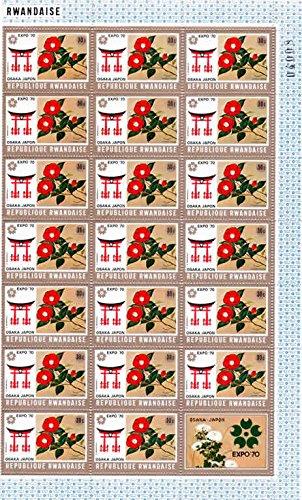 Briefmarken Ruanda 1970 Mi.Nr: 393 1/2 Bogenteil, EXPO '70, Postfrisch** (20 Marken)