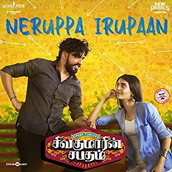 "Neruppa Irupaan (From ""Sivakumarin Sabadham"")"