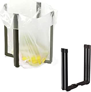 Fyrlleu レジ袋スタンド ゴミ袋ホルダー ポリ袋エコホルダー 折り畳み 式 ゴミ箱ホルダー コンパクト ミニゴミ箱 収納便利 分別 アウトドア キャンプ レジャー ブラック 携帯便利 ゴミ箱 15.5*14*3CM