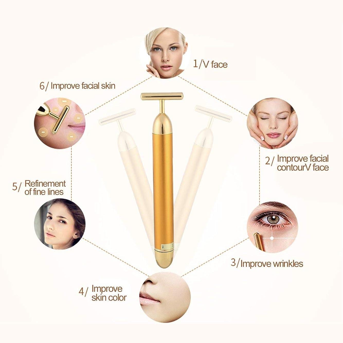 スケッチ導入するパシフィックEnergy Beauty Tool Facial Massager T Shape Facial Beauty Care Vibration Facial Beauty Massager Energy Vibrating Bar