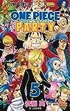 ワンピース パーティー コミック 1-5巻セット