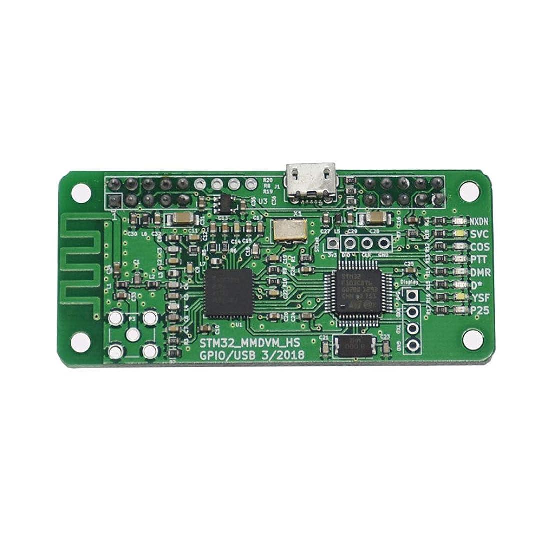 RETYLY 新しいMmdvmホットスポットサポートP25 Dmr Ysf Raspberry Pi+内蔵アンテナB-用