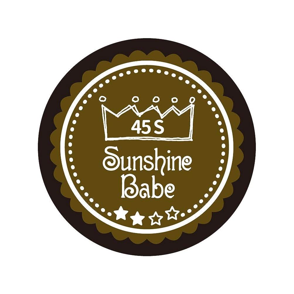 発行にはまって宝Sunshine Babe カラージェル 45S マティーニオリーブ 2.7g UV/LED対応
