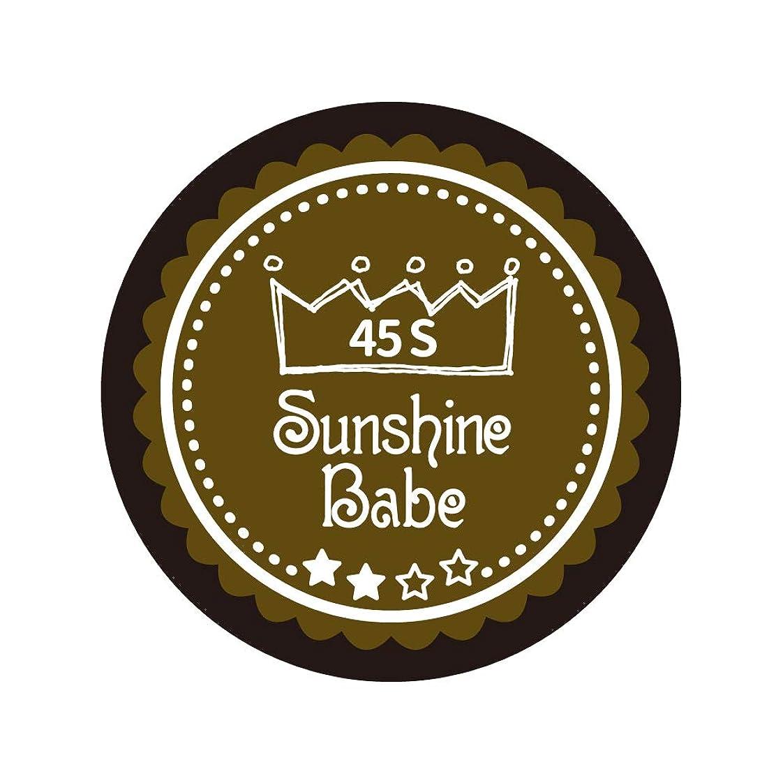香ばしい胚芽クックSunshine Babe カラージェル 45S マティーニオリーブ 4g UV/LED対応